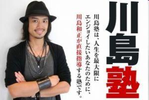 kawasi1-thumbnail2