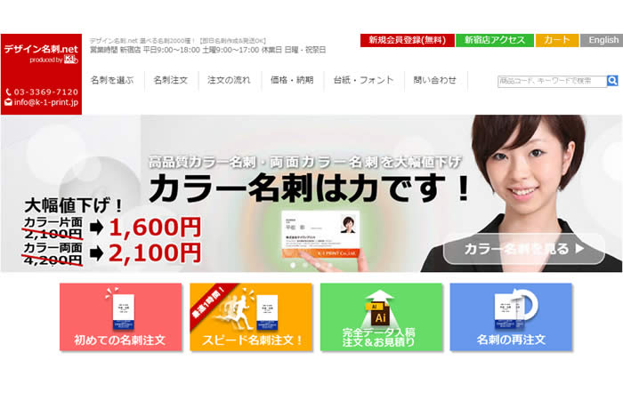 http://www.designmeishi.net