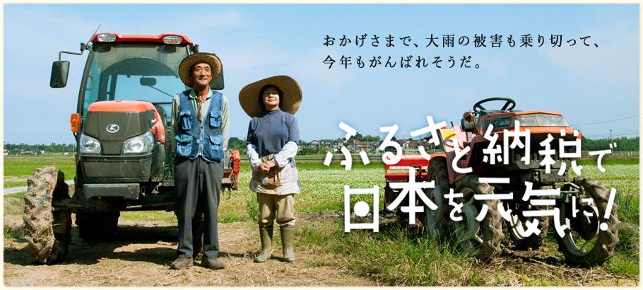 http://www.soumu.go.jp