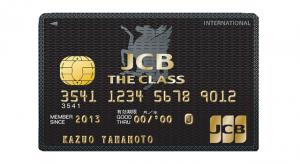 JCBザクラス2
